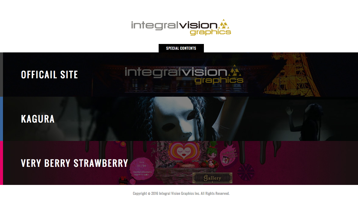 integral-vision-graphics-special-contents
