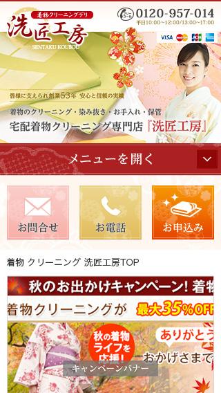 sp1_top