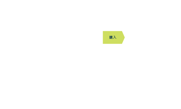 コンテンツマーケティング-戦略策定
